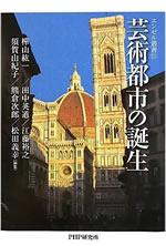 zngel_book_11