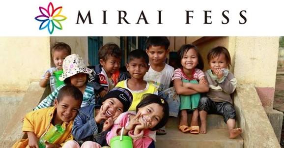 日本の子どもとアジアの子ども