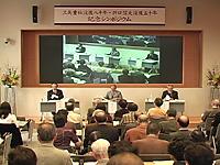 symposium01[1]