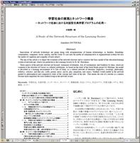inutsuka_pdf[1]